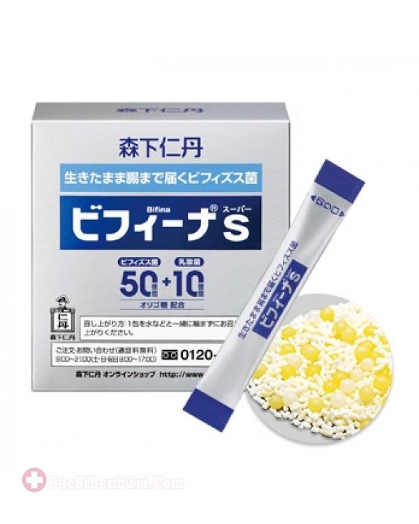 Thuốc chữa bệnh trĩ của Nhật Bản loại nào tốt? -3