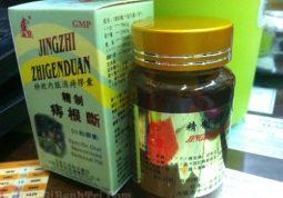 Thông tin về thuốc Trĩ Căn Đoạn của Trung Quốc