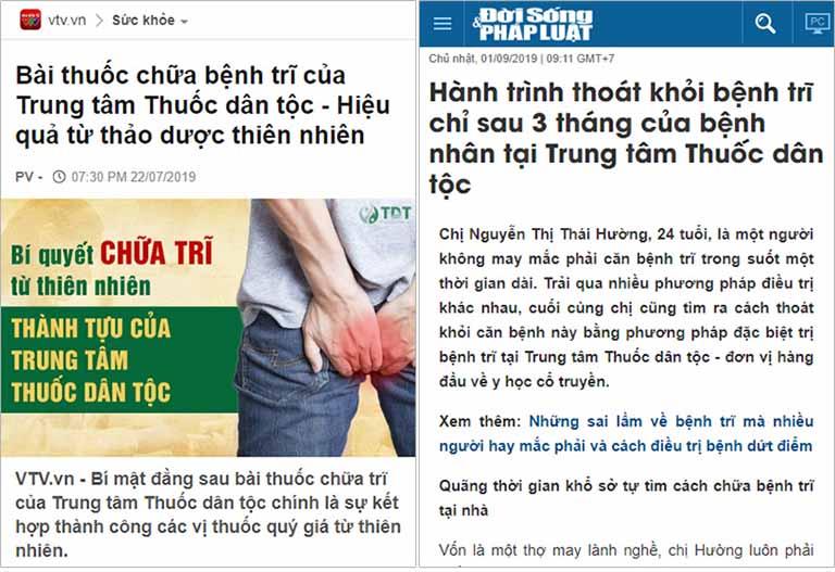 Báo chí đưa tin về hiệu quả chữa trĩ tại Trung tâm Thuốc dân tộc
